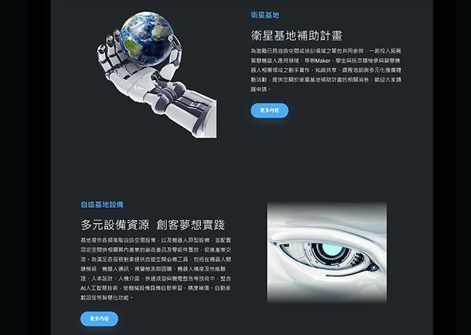 IPwork001_004