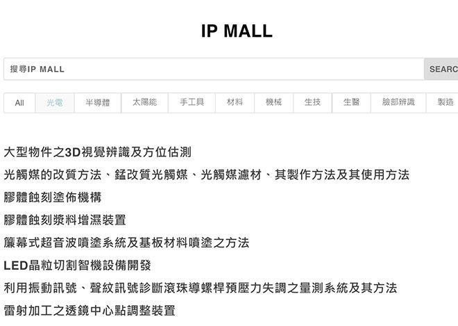 IPwork001_019