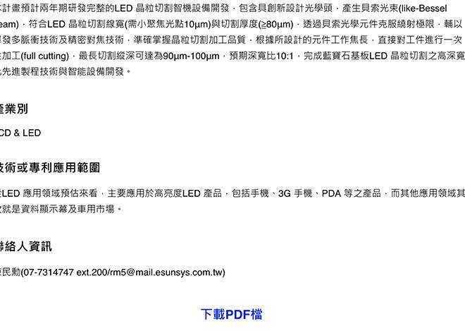 IPwork001_020